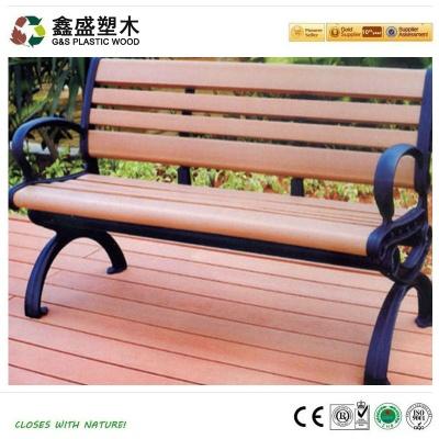 塑木户外椅 GSDZ06