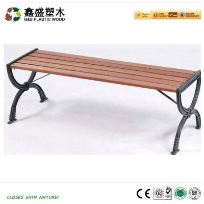 塑木户外椅 GSDZ03