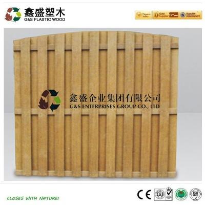塑木护栏 GS1000*1000mm