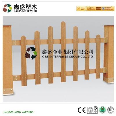 塑木围栏 GS1440*600mm