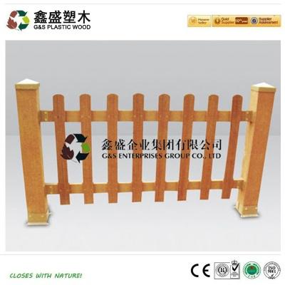 塑木护栏 GS1540*1000mm
