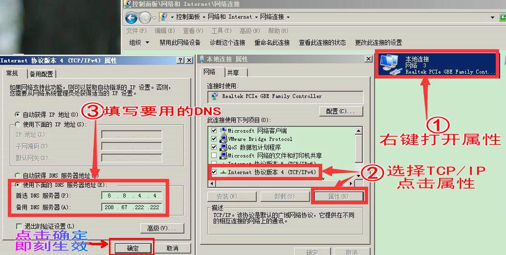 VPN连接错误778的原因分析及处理方法
