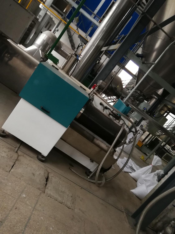 催化剂-新材料