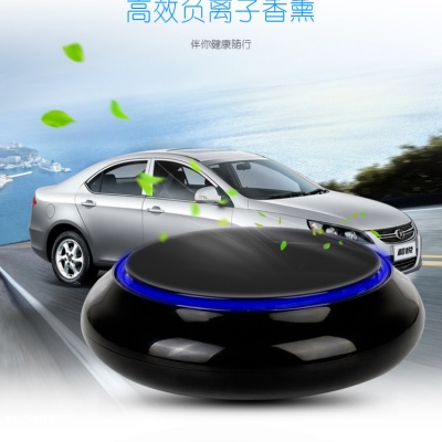 Mini portable best Car Air Purifier HEPA Travel USB Auto Air Cleaner