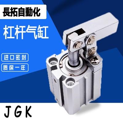 JGK气缸
