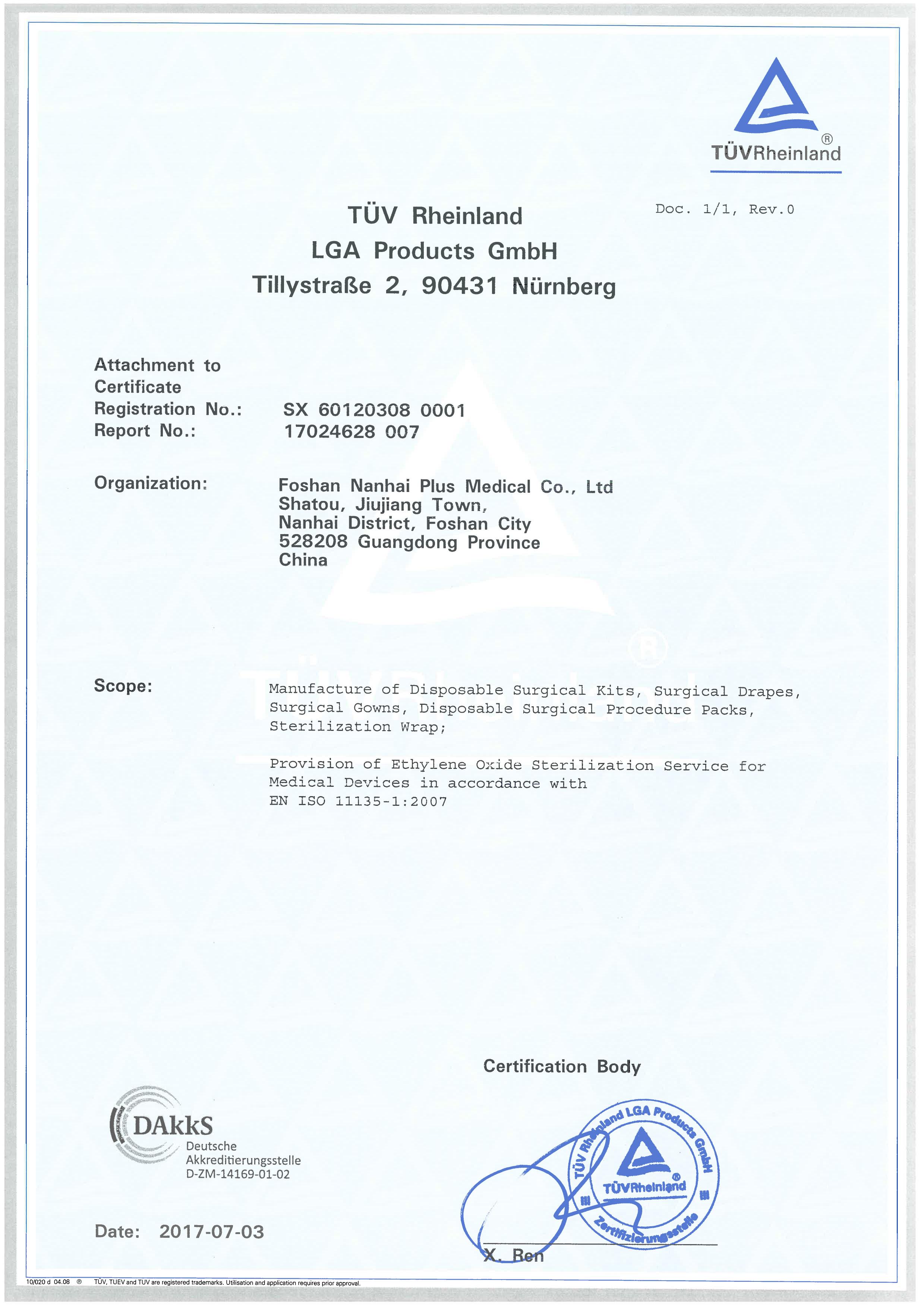 佛山康得福 ISO13485证书(2017)--SX