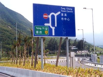 路牌結構架 Structure Frame for Road Sign Gantry