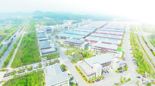 贵安新区高端信息产业园