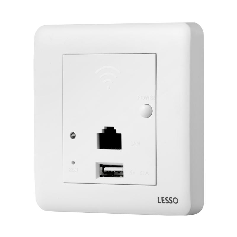 Y1V3(WIFI无线路由器USB充电插座)