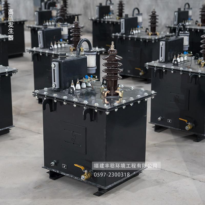 硅整流高压发生器