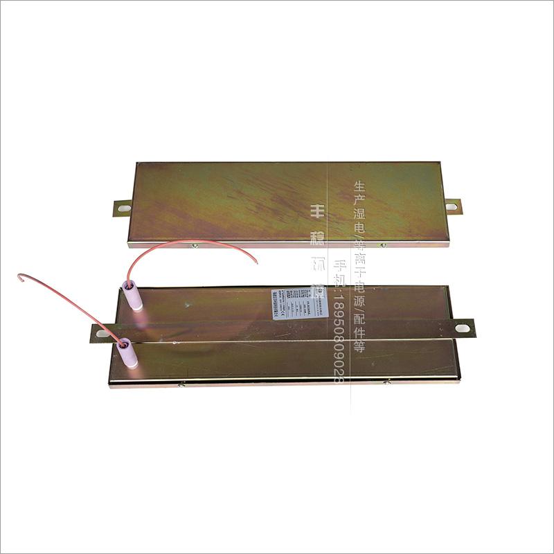 DYB500W380V板式加热器|灰斗加热板