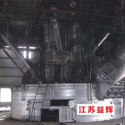 锰硅合金矿热炉炉底烧穿事故的原因...