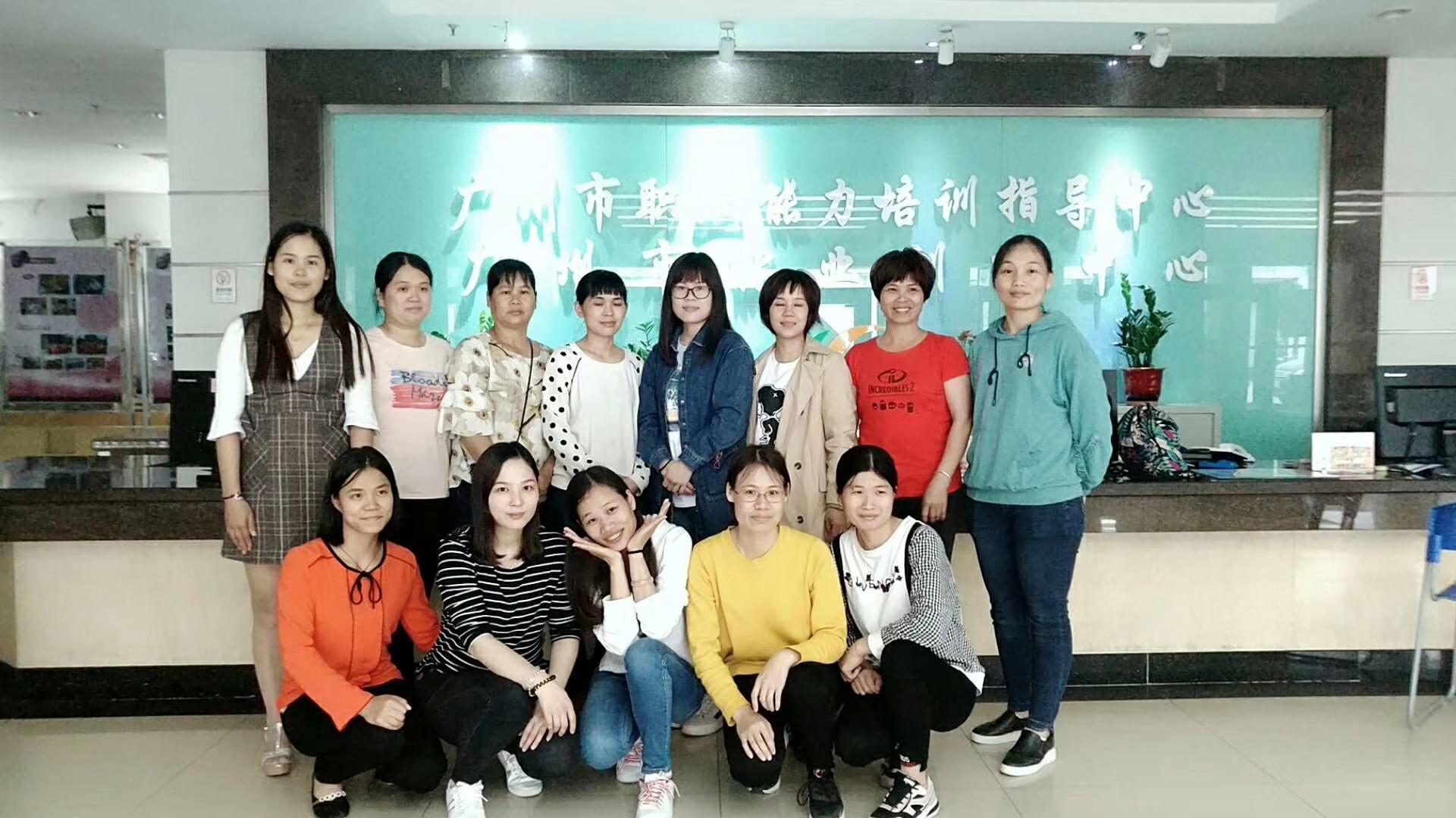 康悦母婴新一期学员参加15天培训,考试完成。