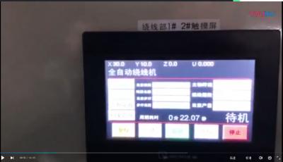 雄创自动化六关节机器人自动装盘案例