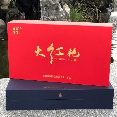 武夷山大红袍-2019畅销