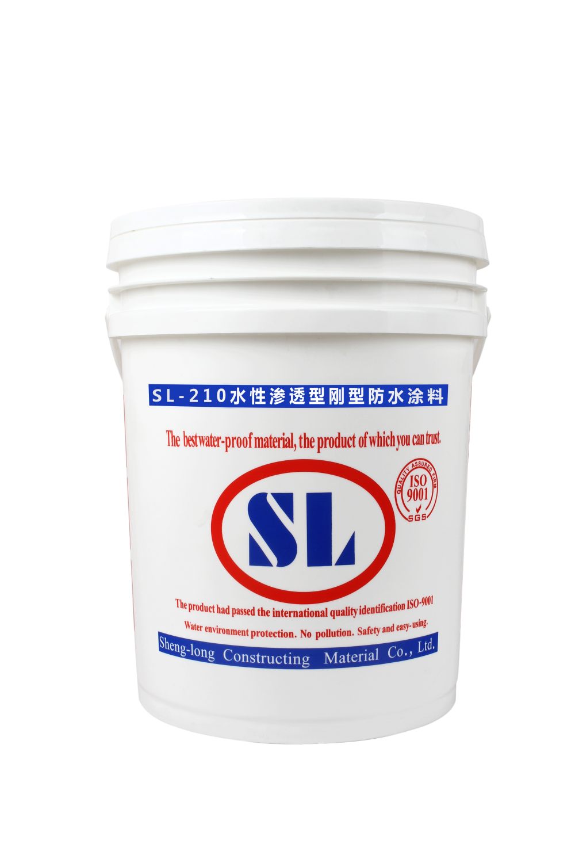 SL-210水性渗透型刚性防水剂