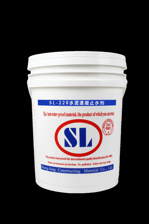SL-220水泥速凝止水剂
