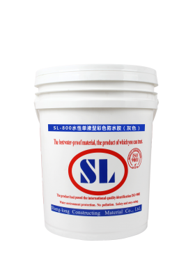 SL-800水性单液型弹性彩色防水胶