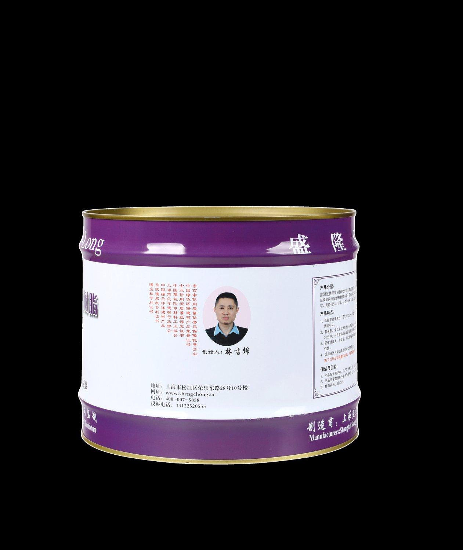 SL-1400高渗透改性环氧树脂灌浆料