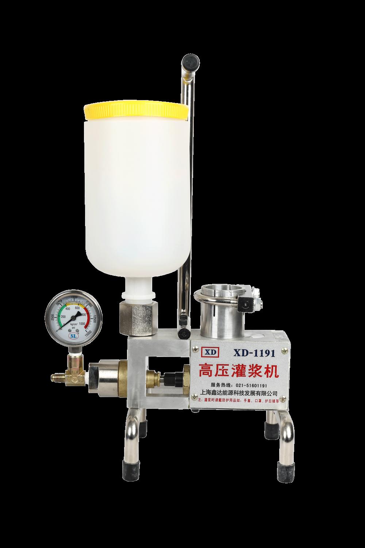 XD-1191电动高压堵漏灌注机