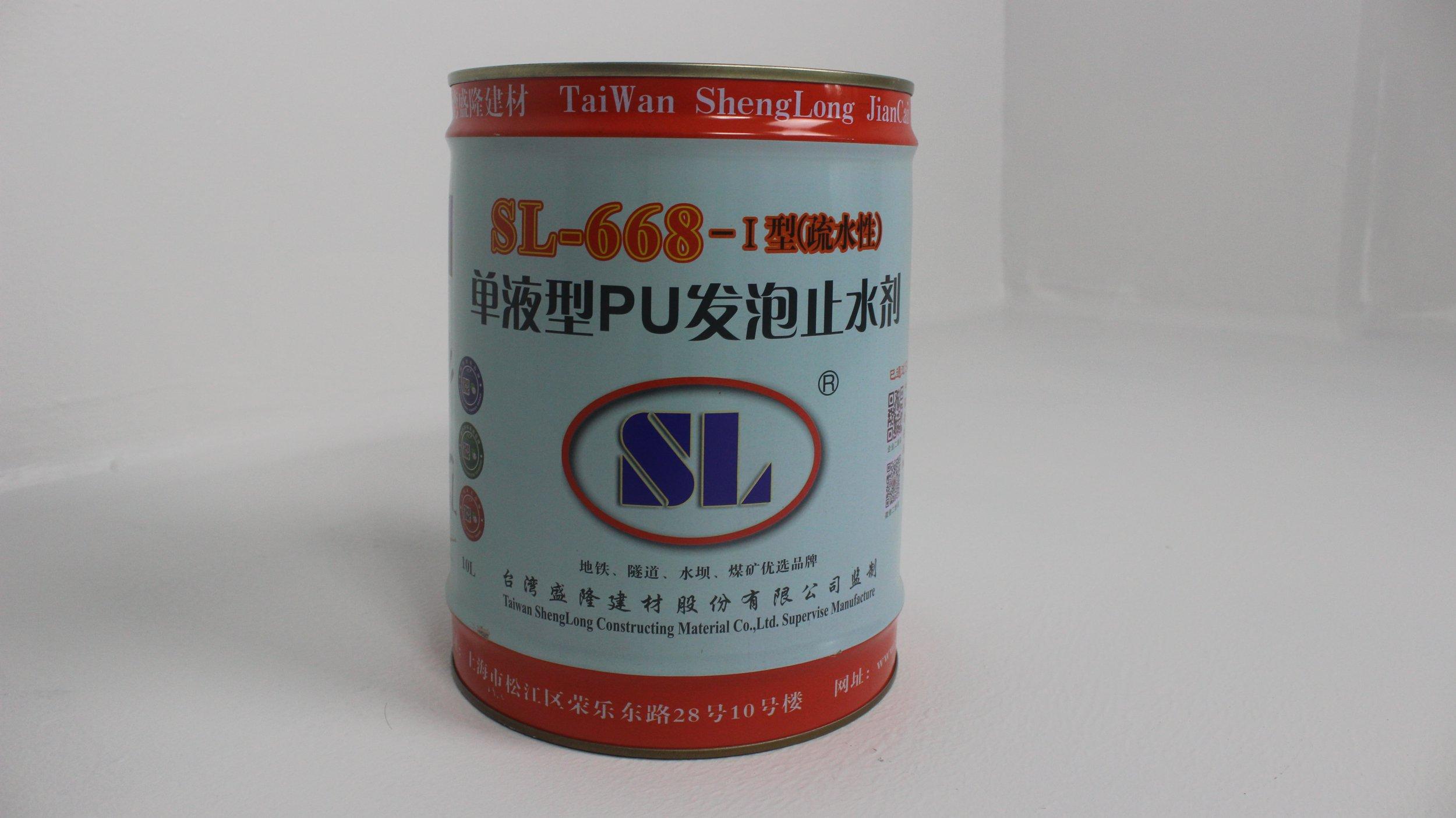 SL-668-I