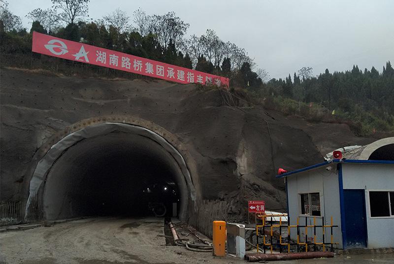 新化指丰隧道锚杆质量检测
