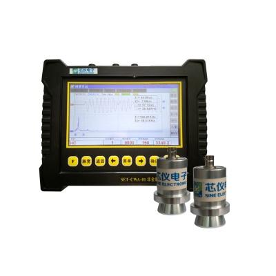 SET-CWA-01 非金属超声波检测仪