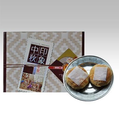 苏式月饼-拌糖什果月饼8个