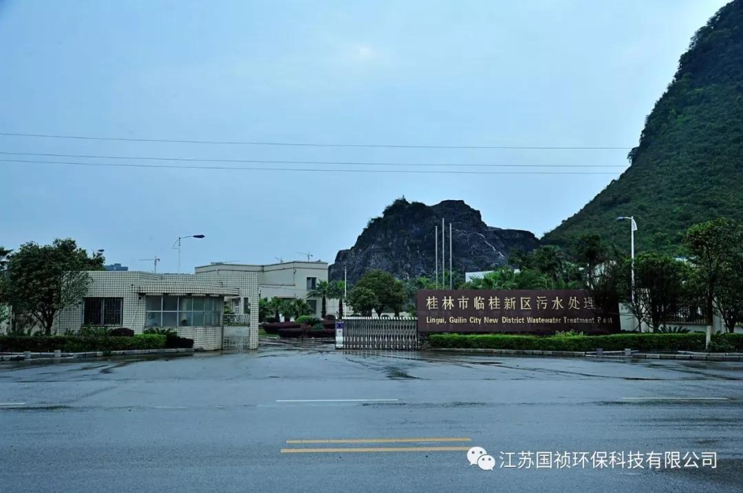 项目end. | 桂林市临桂...