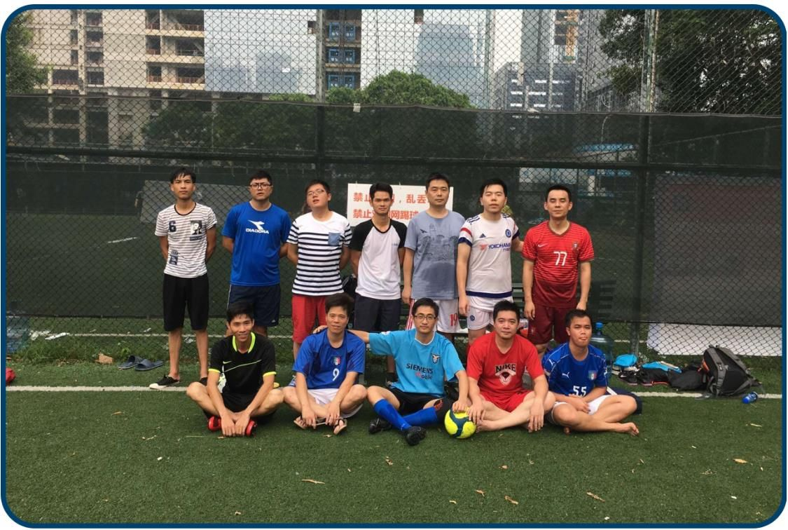 2016年足球比赛