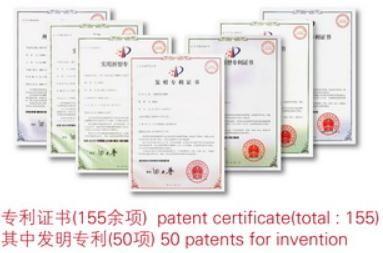 專利證書及發明專利