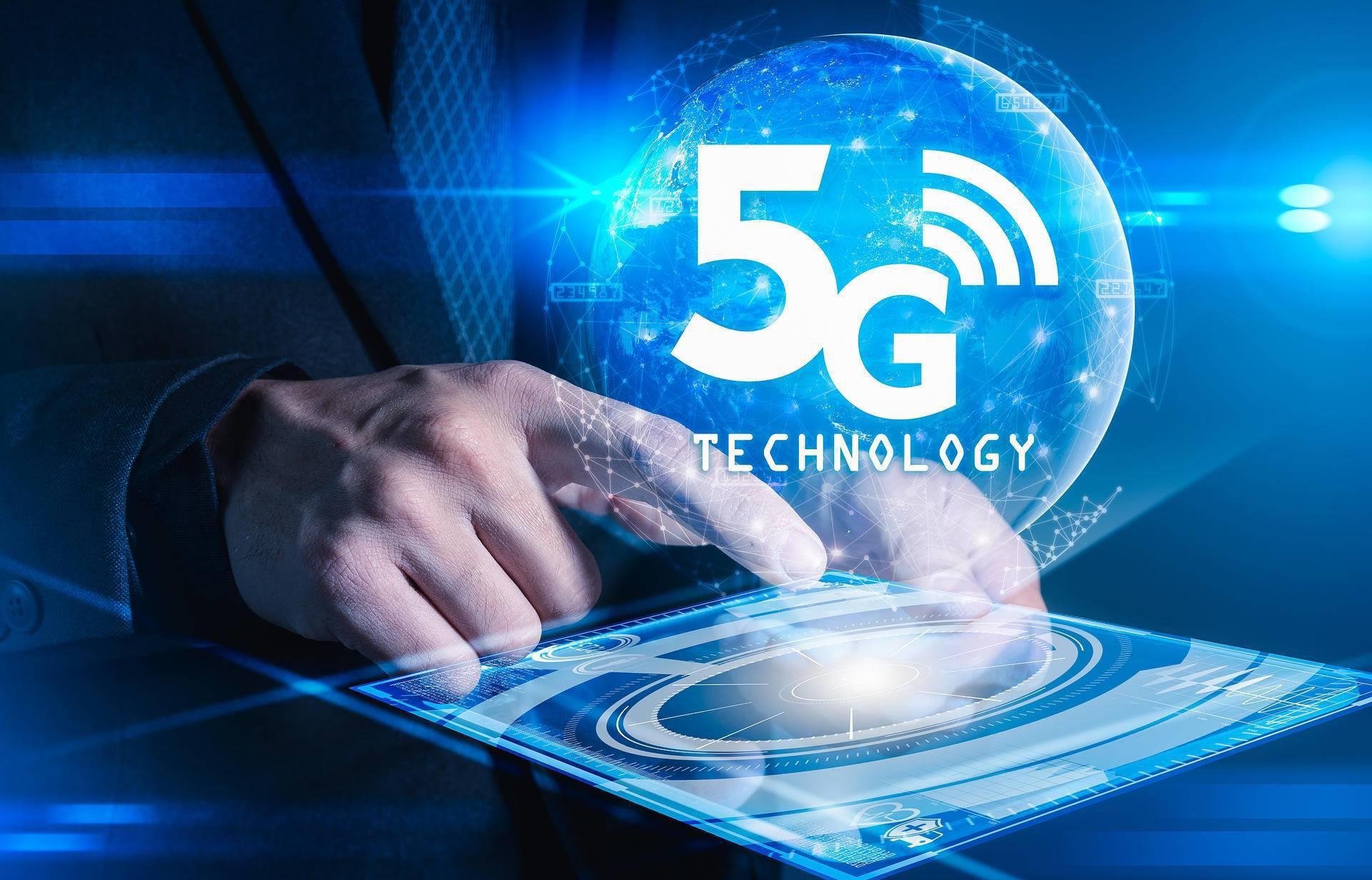 5G技术的到来,行业内智能化转型加速