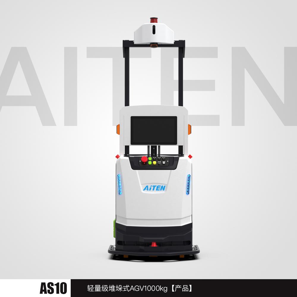 AS10 - 堆垛式AGV机器人   1000kg