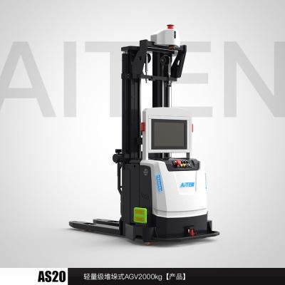 AS20 - 堆垛式AGV机器人   堆高车   2000kg