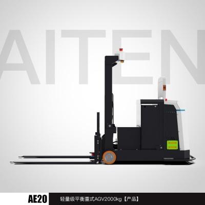 AE20 - 轻量级平衡重式AGV机器人   额定载荷:2000kg