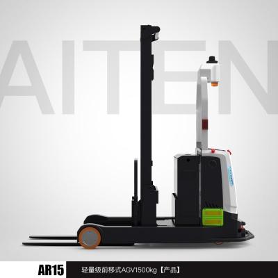 AR15 - 轻量级前移式AGV机器人   额定载荷:1500kg