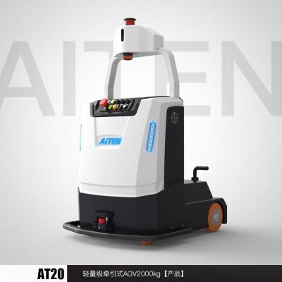 AT20 - 轻量级牵引式AGV机器人   额定载荷:2000kg