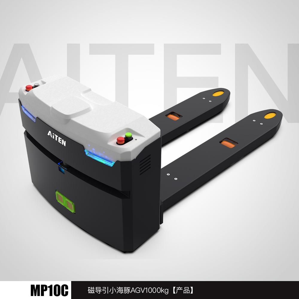 MP10C - 磁导引小海豚 搬运式AGV机器人 | 窄通道 | 额定载荷:1000kg