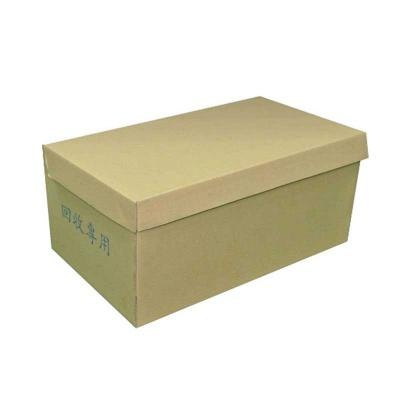 仓库回收用纸盒