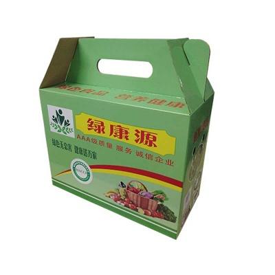 绿色食品彩盒纸箱