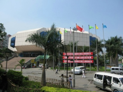 四川攀枝花体育馆钢结构网架