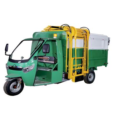 LB3GT001/002/003三轮侧翻桶清运车(可定制车厢内压缩系统)