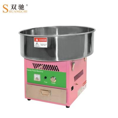 电热棉花糖机