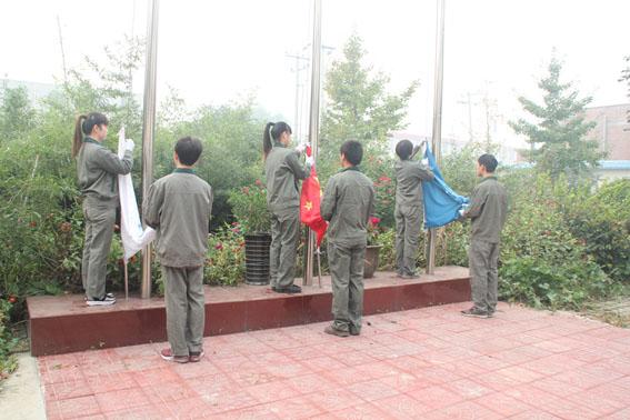 祝福祖国--润志举行升旗仪式