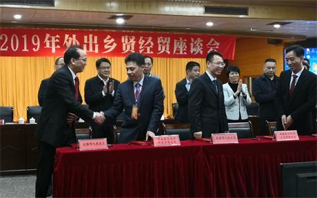 2019年4月3日东达化学在南雄珠玑化学工业园签订合作忇议