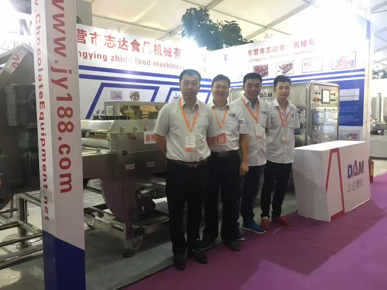 2017年閩臺(泉州)食品交易會