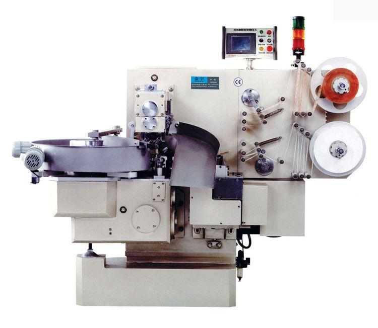 ZD-A800型高速全自动双扭结包装机