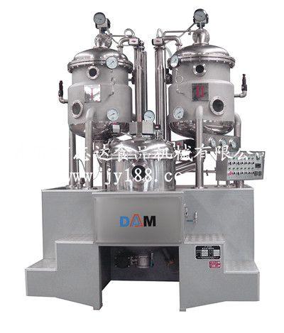 DA-B300真空充氣攪拌機