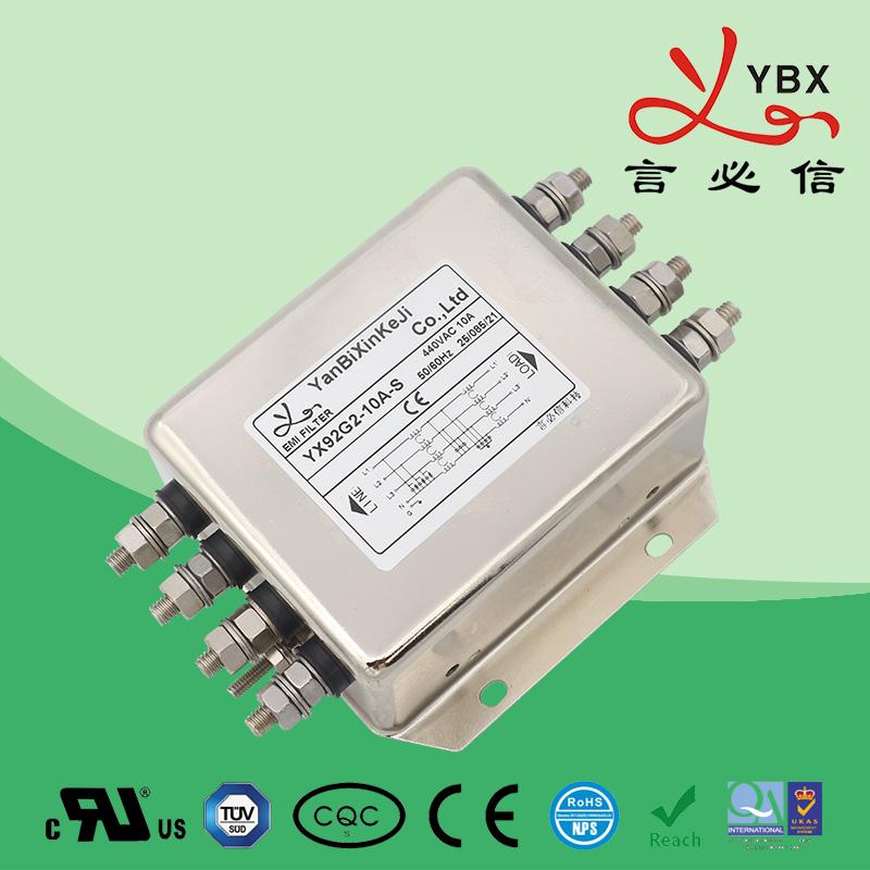 Super power supply filter YX-92 line