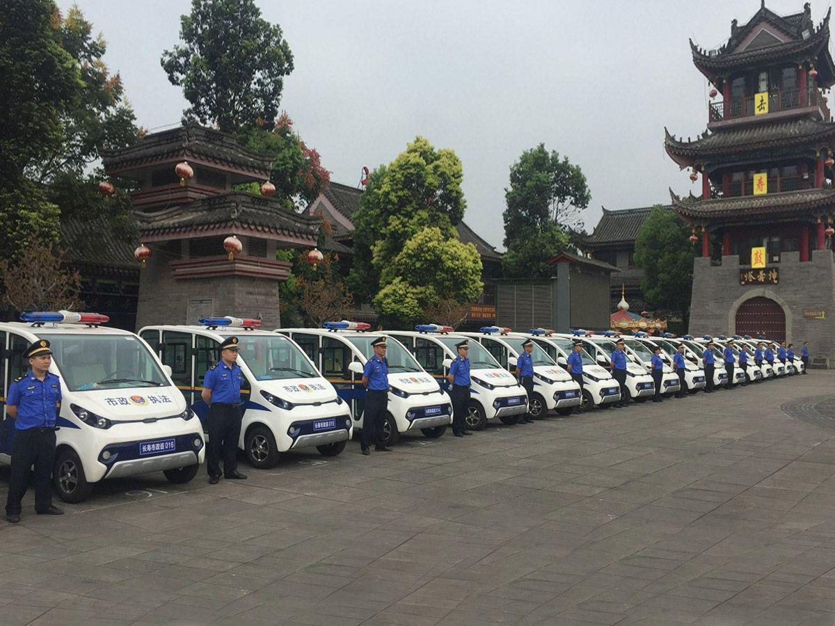 重庆市长寿区委政法委员会
